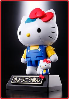 Chogokin Hello Kitty <3 超合金 ハローキティ <3 (Chogokin:line of die-cast metal robot and character toys sold by Popy)