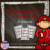 Back to School Word Wall - Murale des mots pour la rentrée - French Language Study, French Language, Foreign Language, Language Arts, First Day Of School, Back To School, French Worksheets, Beginning Of Year, Core French