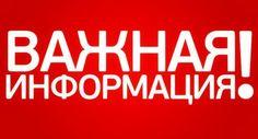 ВНИМАНИЕ! ЧТОБЫ НЕ ПОТЕРЯТЬ СВОЕ МЕСТО В TWH GLOBAL ЗАЙДИТЕ НА БЛОГ ПОДДЕРЖКИ ПАРТНЕРОВ АМЕРИКАНСКОЙ КОМПАНИИ THWGlobal: http://amazonu24.blogspot.com/  И ПОСМОТРИТЕ ПОСЛЕДНИЕ РЕКОМЕНДАЦИИ ЧТО НЕОБХОДИМО СДЕЛАТЬ! А кто еще не зарегистрирован, смотрите как пройти регистрацию. Платить Вам ничего не придется!