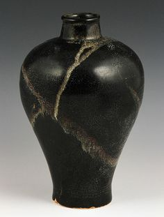 Chinese Black Glazed Vase 8 1/2""