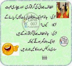 Urdu Latifay: Altaf Bhai Jokes in Urdu Fonts 2014, Mohabat Urdu ...