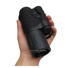 Kelusi 5x42 generation hd night vision