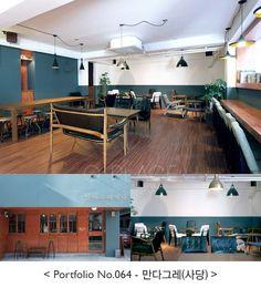 [No.64] 25평 사당역 모던 빈티지 카페 인테리어, 예쁜 간판 파사드 노출 천장 디자인 Conference Room, Restaurant, Interior, Table, Furniture, Coffee, Home Decor, Kaffee, Decoration Home