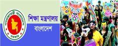 বৈশাখী ভাতাসহ ৬ দফা দাবীতেপাঁচশতাধিক শিক্ষা প্রতিষ্ঠানে কর্মবিরতি পালিত - http://paathok.news/21807
