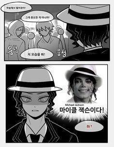 Demon Slayer, Slayer Anime, Otaku Anime, Manga Anime, Aesthetic Gif, Me Me Me Anime, Doujinshi, Michael Jackson, Cute Art