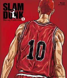 Slam Dunk Blu-ray cover: sakuragi hanamichi. I've been waiting for years...but its so freaking expensive.
