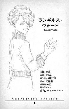 Black Clover characters profile: Langris Vaude.