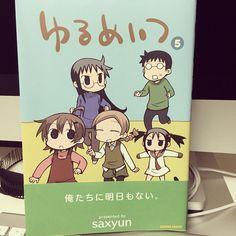 ゆるめいつ(5)/saxyun