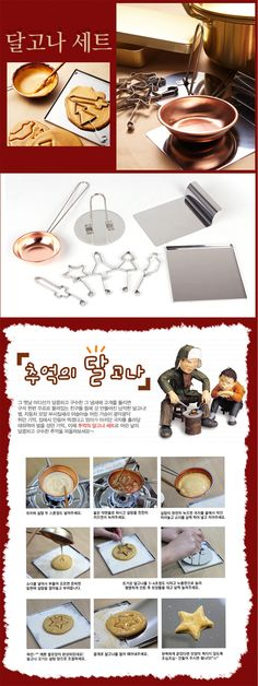 Hmart.com 10.99 korean candy making kit