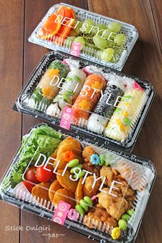 100均でデリ風おしゃれに・・・!! in 2019 Bento Recipes, Lunch Box Recipes, Healthy Menu, Healthy Recipes, Picnic Date Food, Onigirazu, Cafe Food, No Cook Meals, Asian Recipes