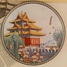 8 China Imperial Palace Forbidden City Porcelain Plates Jingdezhen Complete | eBay