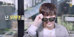 Eric meets Oh Hae-young and Oh Hae-young Again Jeon Hye Bin, Another Miss Oh, Lee Jae Yoon, Eric Mun, Seo Hyun Jin, Korean Drama, Meet, Drama Korea, Kdrama