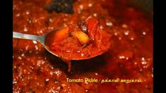 Andhra style How to make spicy tomato pickle or tomato pachadi or thakkali oorugai with step by step recipe + video in English and Tamil by Madraasi Deepa. Vegetarian Curry, Vegetarian Recipes, Healthy Recipes, Recipes In Tamil, Indian Food Recipes, Summer Drink Recipes, Summer Drinks, Tomato Pickle Recipe, Kitchens
