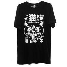 Cat Love Best Friend T-shirt | White on Black / KILLER CONDO