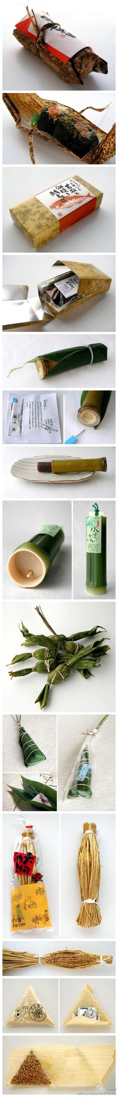 Japanese Packaging Design - traditional material with a modern look