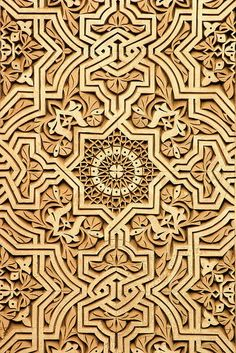 The Octagram / Octagon Star (8-sided Star Polygon) - A prominent symbol in Islamic Architecture
