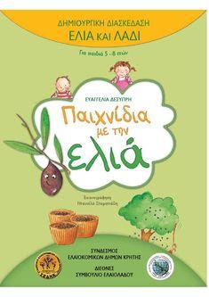Autumn Crafts, Olive Tree, Worksheets, Education, Comics, School, Books, Greek, Children