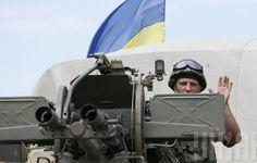 АТО новости последнего часа: Ситуация крайне тяжелая http://proua.com.ua/?p=64837