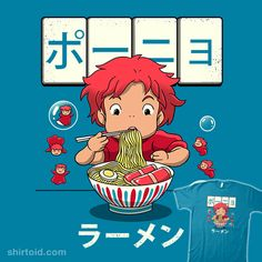 """Goldfish Ramen"" by Vincent Trinidad Inspired by Ponyo Studio Ghibli Art, Studio Ghibli Movies, Totoro, Akira, Japon Illustration, Chibi, Film D'animation, Hayao Miyazaki, Goldfish"