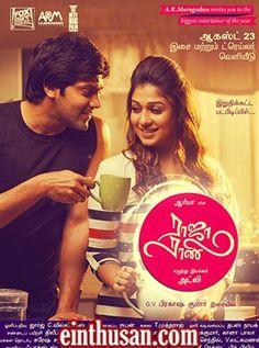 Raja Rani tamil movie online(2013)[U]w.eng.subs