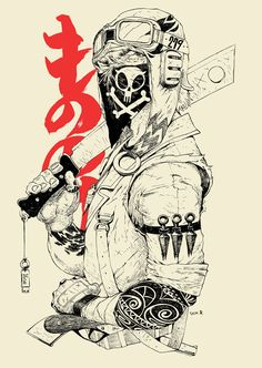 Ashitaka - Princess Mononoke on Behance