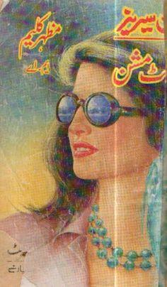 Imran Series Target Mission by Mazhar Kaleem MA Jasoosi Digest Read Online Download