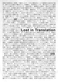 SB-O / lost in translation / on TTL Design
