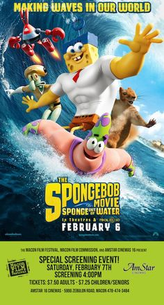 Join us for a special screening of The Spongebob Movie on Saturday, February 7 at 4pm. AmStar Cinemas, Macon.  The Spongebob Movie was shot on various locations in Savannah, Georgia and Tybee Island, Georgia. #FilmedInGeorgia #MaconFilmFestival #MaconFilmCommission