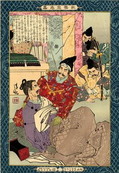 """The dying Saito Tsuginobu"" - By Kobayachi Kiyochika"