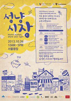 Match Market Brand Design on Behance Event Poster Design, Graphic Design Posters, Graphic Design Illustration, Graphic Design Inspiration, Typography Design, Korea Design, Japan Design, Web Design, Layout Design
