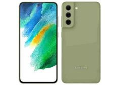 Smartphone Price, Smartphone Reviews, Usa Mobile, Latest Mobile Phones, New Samsung Galaxy, Galaxies, Tech, Mobiles, Olive Green