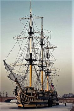"Blagodat frigate ""Petersburg"" ship."