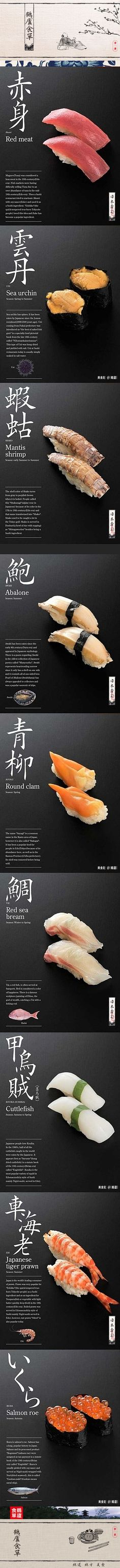 日本壽司 - Sushi (すし) is a Japanese food consisting of cooked vinegared rice (鮨飯) combined with other ingredients (ネタ), usually raw fish or other seafood.