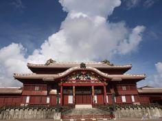 Castelo Shurijo – Patrimônio da Humanidade #11: Ryukyu