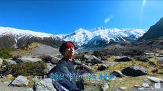 Bts Bon Voyage, Bts Official Light Stick, Bts Bangtan Boy, Travel Pictures, Travel Pics, New Zealand, Mount Everest, In This Moment, Park