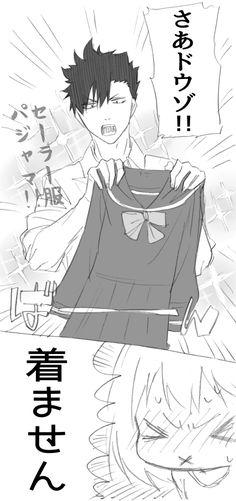 Haikyuu Kuroo Yachi