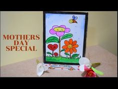 Mothers day card   gift   DIY - YouTube Homemade Lamps, Homemade Mothers Day Gifts, Wall Hanging Crafts, Mothers Day Special, Acrylic Colors, How To Make Paper, Craft Work, Creative Crafts, Projects To Try