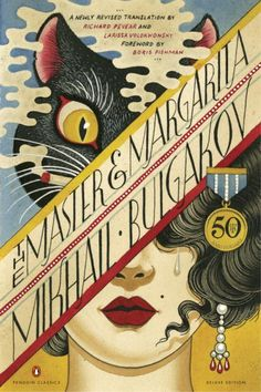Master and Margarita: 50th-Anniversary Edition (Penguin Classics Deluxe Edition), The