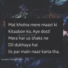 Dill ki bat shayri k sath 📝 Hindi Quotes, Quotations, Me Quotes, Qoutes, Gulzar Poetry, Quotes For Whatsapp, Bad Friends, Truth Of Life, My Poetry
