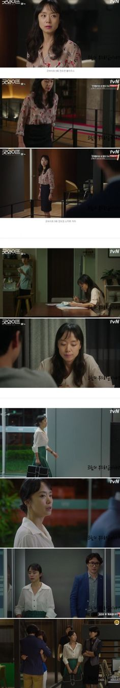 Added episodes 9 and 10 captures for the Korean drama 'The Good Wife'.