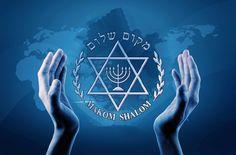 We Love you Israel