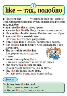 English Talk, English Speaking Practice, Learn English Words, English Idioms, English Phrases, English Study, English Lessons, English Vocabulary, English Grammar