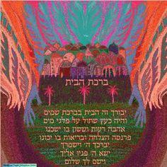 Jerusalem foreverhome blessing digital print on by SandrineKespi, $70.00