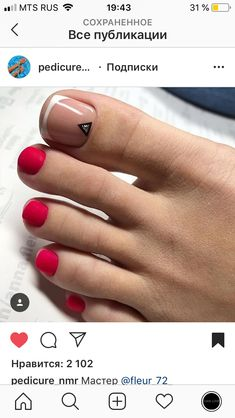 Pedicure Colors, Pedicure Designs, Pedicure Nail Art, Toe Nail Art, Pink Toe Nails, Cute Toe Nails, Feet Nails, Short Nail Designs, Colorful Nail Designs