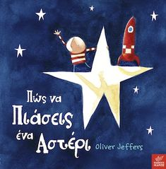 How To Catch A Star by Oliver Jeffers, Oliver Jeffers Oliver Jeffers, Growth Mindset Book, Procedural Writing, Mentor Texts, This Is A Book, Space Theme, Space Party, To Infinity And Beyond, Conte