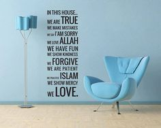 In this house Islamic wall decal. 100 by IslamicWallArt on Etsy, $44.99