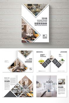 high-end interior decoration Brochure design Design Portfolio Layout, Page Layout Design, Magazine Layout Design, Architecture Portfolio Layout, Magazine Layouts, Layout Inspiration, Graphic Design Inspiration, Magazine Ideas, Magazine Nature