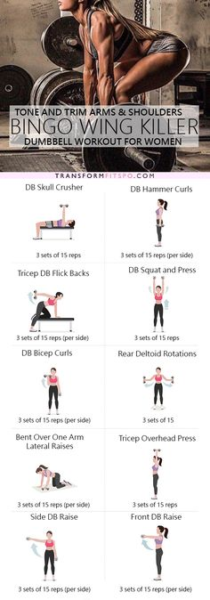 Arm toning excersis. 25