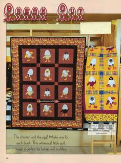 Break Out Quilt Pattern Pieced/Applique HP