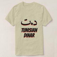 دينار د.ت  Tunisian dinar grey T-Shirt - tap, personalize, buy right now!
